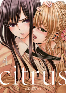 Citrus Graphic Novel 04