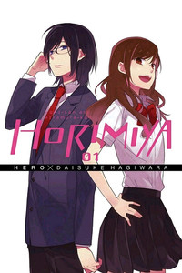 Horimiya Graphic Novel 01
