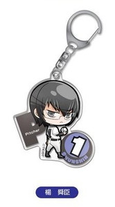 Ace of Diamond Acrylic Keychain - You Shunshin