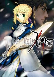 Fate/Zero Graphic Novel 01