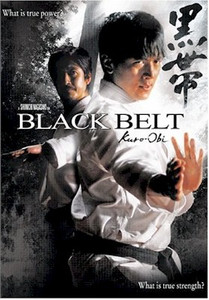 Black Belt DVD (Live)