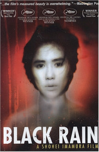 Black Rain DVD