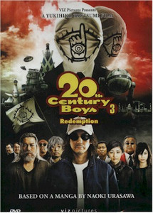 20th Century Boys DVD 03 (Live)