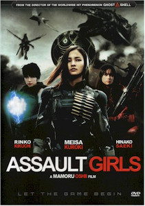 Assault Girls DVD (Live)