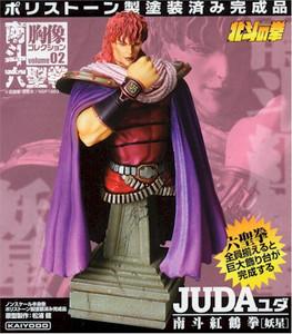 Fist of the North Star - Juda Mini Bust
