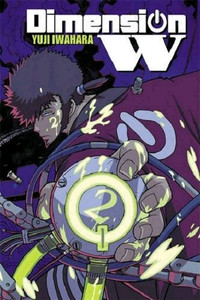 Dimension W Graphic Novel 02