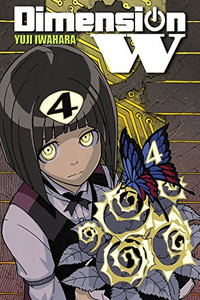 Dimension W Graphic Novel 04