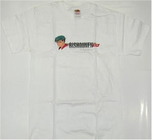 Anime Bishounen T-Shirt (White)