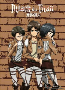 Attack on Titan Wallscroll - Levi, Eren & Mikasa Brick