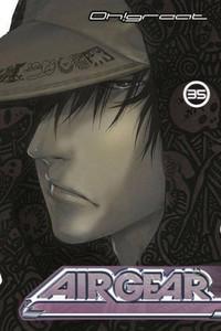 Air Gear Graphic Novel 35