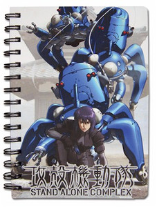 Ghost in the Shell Stand Alone Complex Notebook