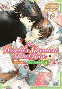 World's Greatest First Love Graphic Novel 05