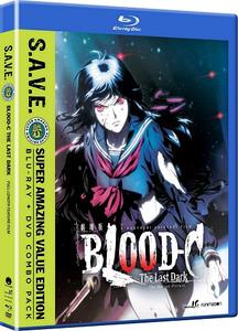 Blood-C: Last Dark Blu-ray (S.A.V.E.)