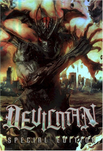 Devil Man Live Action DVD (Special Edition)