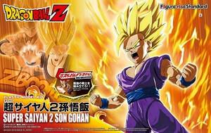 Dragonball Z Model Kit: Super Saiyan 2 Son Gohan