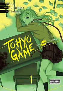 Tohyo Game Graphic Novel 01
