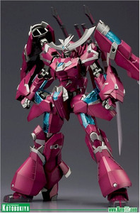 Frame Arms 1/100 Model Kit - NSG-Z0D Magatsuki