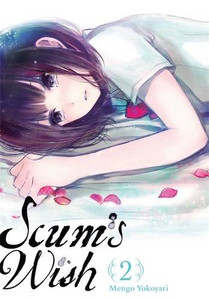 Scum's Wish Graphic Novel 02