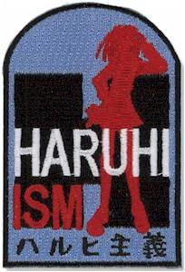 Melancholy of Haruhi Suzumiya Patch Haruhism