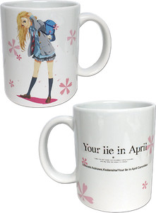 Your Lie in April Mug - Kaori