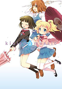 Kiniro Mosaic Graphic Novel 02