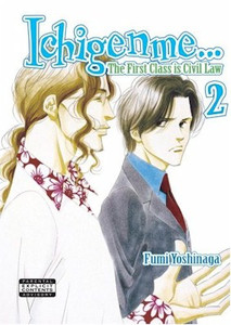 Ichigenme The First Class is Civil Law Graphic Novel 02