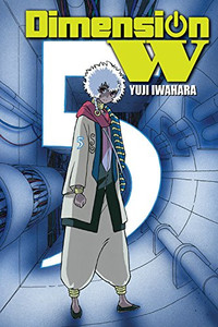 Dimension W Graphic Novel 05