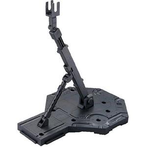 Gundam Action Base 1 Display Stand - Black