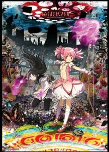 Madoka Magica Wallscroll - Madoka & Homura