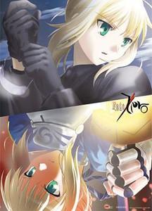 Fate/Zero Wallscroll - Saber #84061
