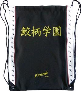 Free! Drawstring Bag - Samezuka SC Jacket