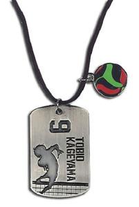 Haikyu!! Necklace - Tobio Kageyama Dog Tag