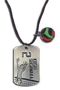 Haikyu!! Necklace - Sugawara Dog Tag