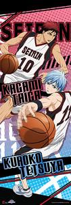 Kuroko's Basketball Human Size Wallscroll - Kagami