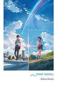 Your Name. Novel (Hardcover)
