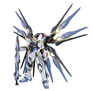 Gundam 1/60 PG Strike Freedom