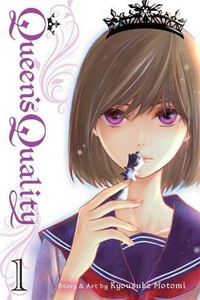 Queen's Quality Graphic Novel Vol. 01