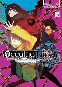 Occultic;Nine Novel Vol. 2