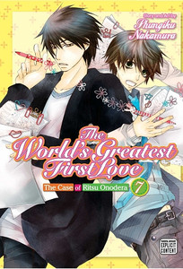 World's Greatest First Love Graphic Novel 07