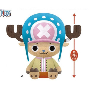 One Piece Plush Doll - Chopper (Large)