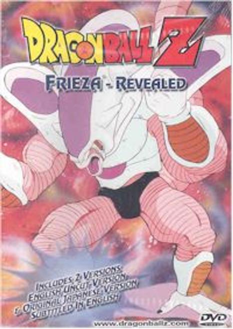 Dragon Ball Z TV 22 : Frieza -Revealed