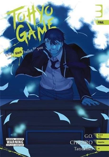 Tohyo Game Graphic Novel 03