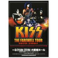 KISS Poster - Japan Farewell Osaka Concert ad