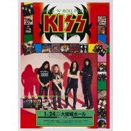 KISS Poster - Concert and Official KISS Convention ad '95 (NM)