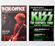 KISS Magazine - Box Office from Japan w/concert flyer 2001