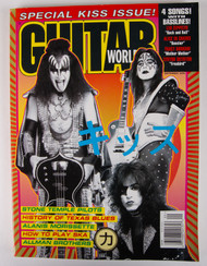 KISS Magazine - Guitar World 9/96, Special KISS Issue