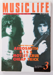KISS Magazine - Music Life, KISS / Aerosmith, Japan 1997