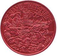 KISS Mardi Gras Coin - Name That Tune, 2005, (red)