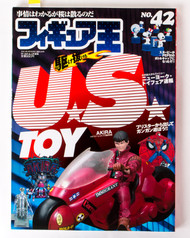 KISS Magazine - US Toy, (Japan)