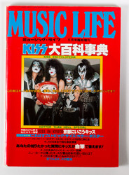 KISS Magazine - Music Life, KISS Encyclopedia, Japan 1977, (no poster)